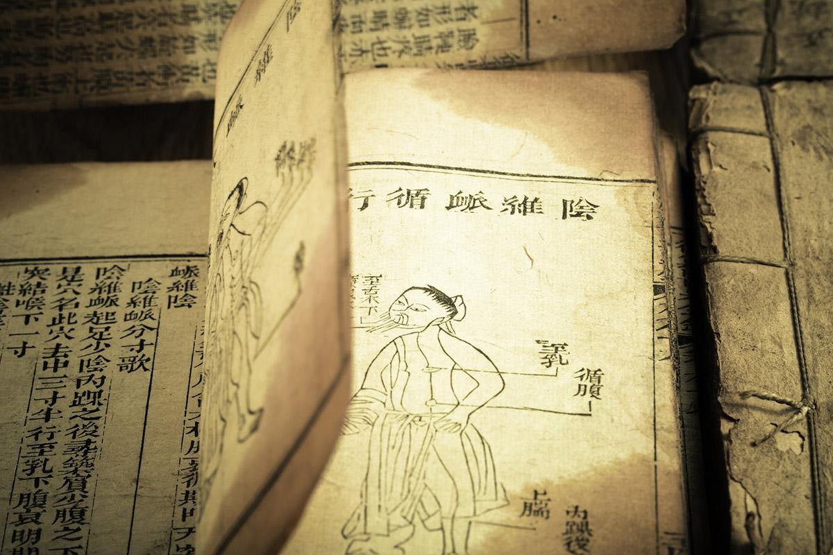 Mariella Di Fano - Medicina Tradizionale Cinese